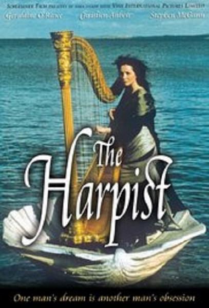 Арфистка (The Harpist)