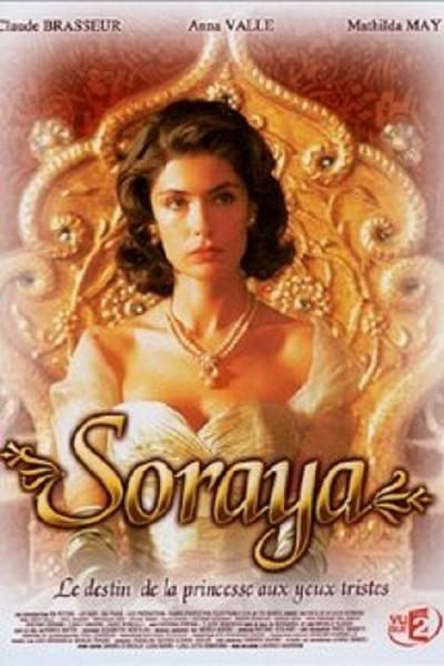 Сорая (Soraya)