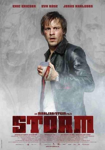 Шторм (Storm)