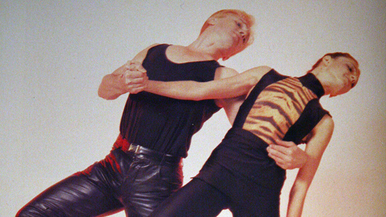 Последнее танго
