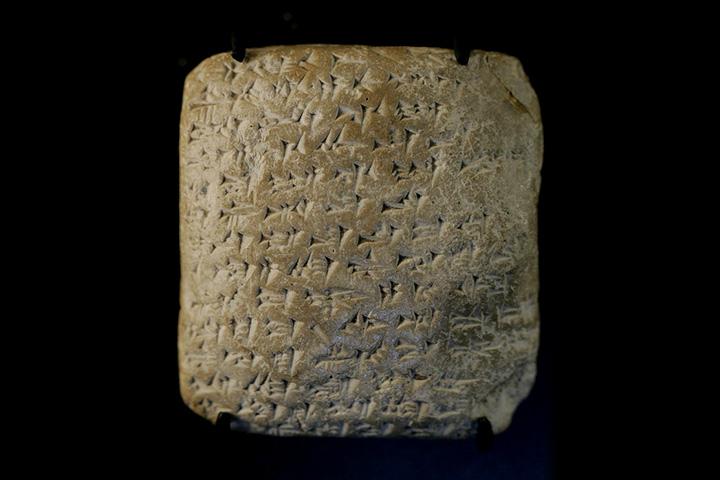 Клинописная табличка из Амарнского царского дипломатического архива. Лондон, Британский музей