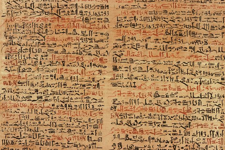 художественный фильм секс древнего египта