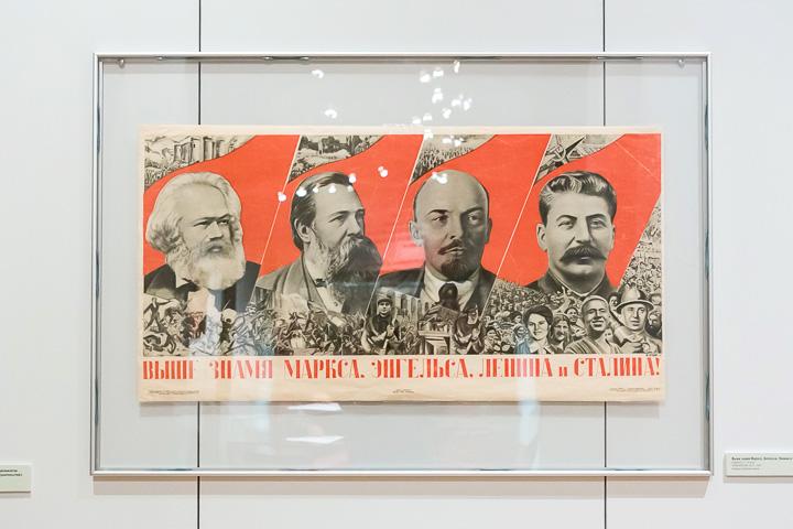 Плакат Клуциса