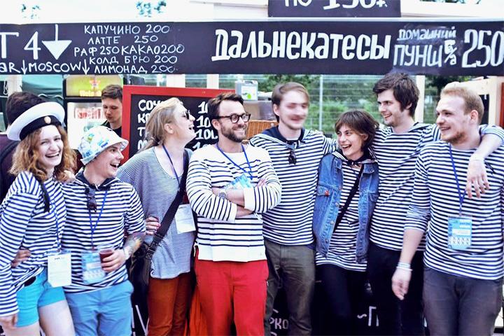 Евгений Иконников (в центре) и команда «Дальнекатесов» на фестивале Park Live