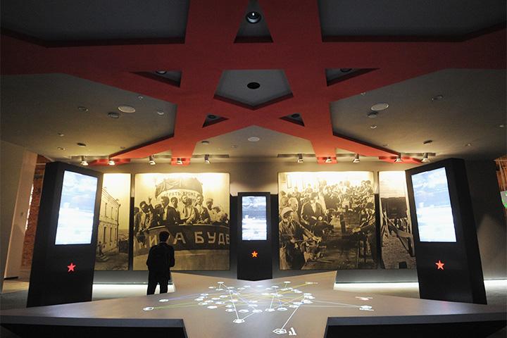 Музей Корнея Чуковского в   OSDRU
