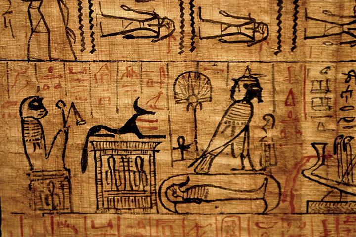 Фрагмент заупокойного папируса жреца Амона Осоркона. X век до н.э. Петербург, собрание РНБ