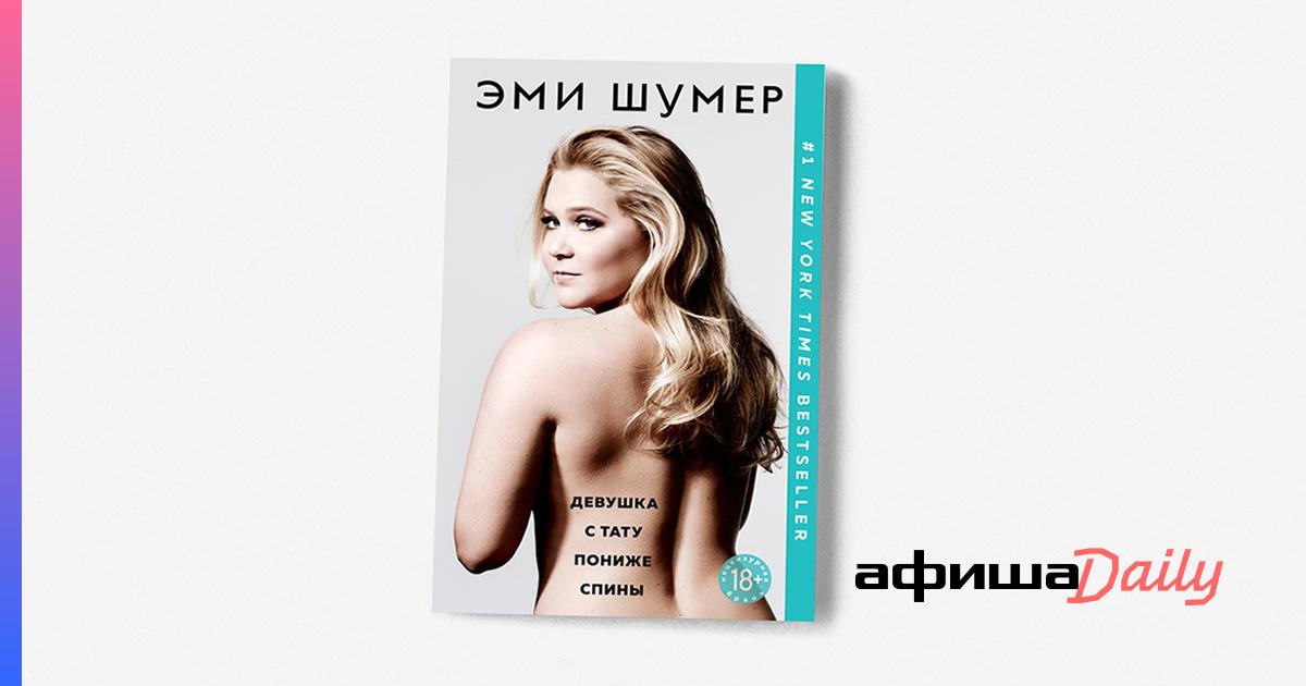 https://daily.afisha.ru/brain/9720-ne-ponimayu-kak-introverty-vyzhivali-bez-interneta-emi-shumer-o-socialnyh-setyah/