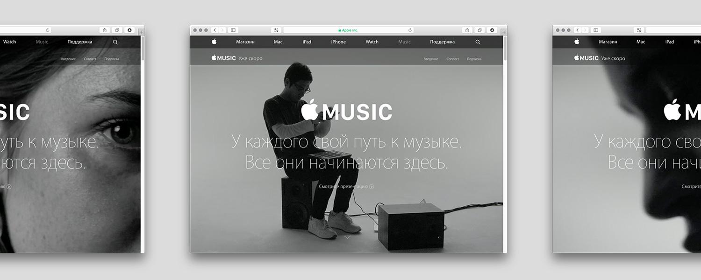 Что ожидать от нового музыкального сервиса Apple