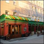 Ресторан Shamrock - фотография 1