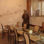 Ресторан Крамбамбуля - фотография 2