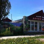 Ресторан Афоня - фотография 3