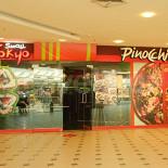 Ресторан Small Tokyo - фотография 1
