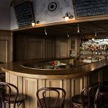 Ресторан Apotheke - фотография 1