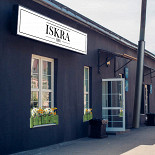 Ресторан Искра - фотография 2