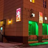 Ресторан Белый лев - фотография 1