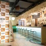 Ресторан Garden - фотография 1