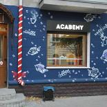 Ресторан Academy - фотография 1