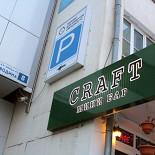 Ресторан Craft Mini Bar - фотография 2 - вывеска