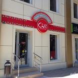 Ресторан Chilli - фотография 4