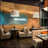 Ресторан Belochka - фотография 4