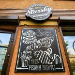 Ресторан Starsky - фотография 1