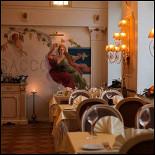 Ресторан Bacco - фотография 1