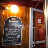 Ресторан Boston Party Pub - фотография 5