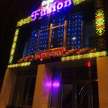 Ресторан Fusion - фотография 6