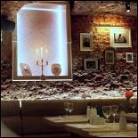 Ресторан White Home - фотография 3