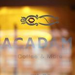 Ресторан Макадамия - фотография 1
