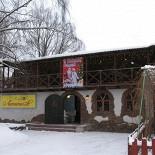 Ресторан Ласточка - фотография 2