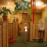 Ресторан Китайская чайная коллекция - фотография 4