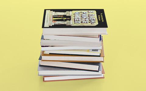 Лучшие детские книги июня