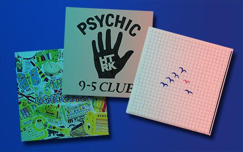 Альбомы года, которые вы не заметили