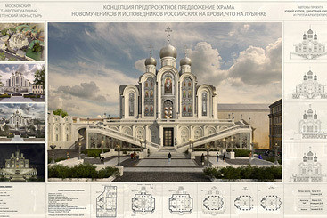 Здания Сретенского монастыря снесут — на их месте построят новый храм