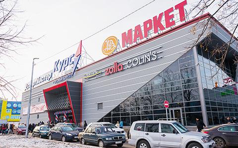 Магазины «AB маркет» в Ступино и в Одинцово