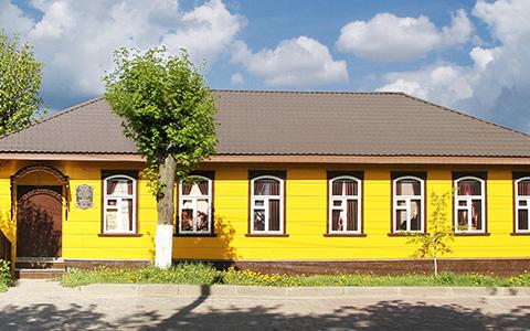 Дом-музей «Шкатулка времен»