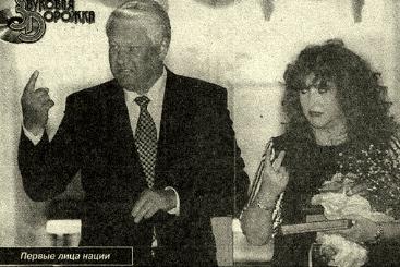 «МК», Гаспарян и Деловая