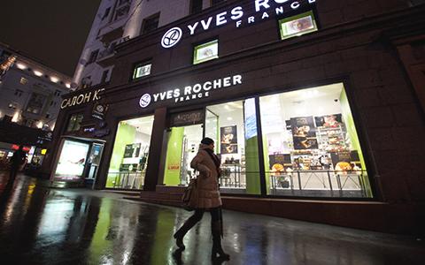 Что продавцы Yves Rocher знают о деле Навального