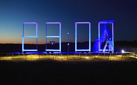 «Архстояние-2015»: чего ждать от фестиваля в Никола-Ленивце