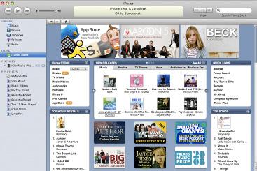Что изменит приход iTunes в Россию