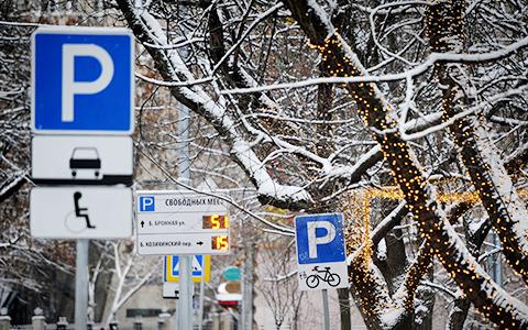 Сидите и молчите: как получить парковочное место рядом с домом