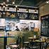 Ресторан SOS. Café - фотография 4