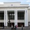 Театр оперы и балета им. Пушкина
