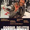 Двойное убийство (Doppio delitto)