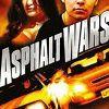 На предельной скорости (Asphalt Wars)