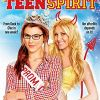 Командный дух (Teen Spirit)