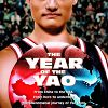 Год Яо (The Year of the Yao)