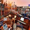 Комиссионный музыкальных инструментов