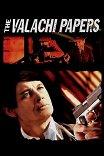 Бумаги Валачи / The Valachi Papers